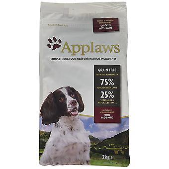 Applaws Dry Dog Food Adult Lamb Small & Medium Breed