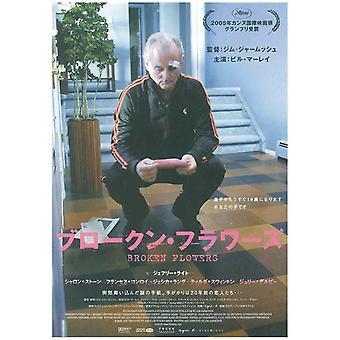Broken Flowers Movie Poster (11 x 17)