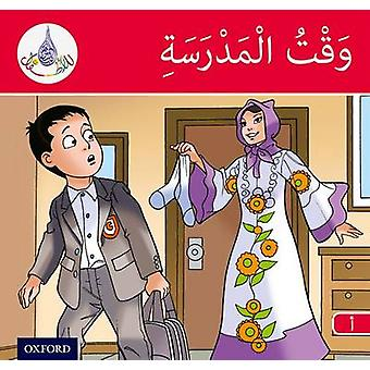 The Arabic Club Readers - Red Band A - Time for School by Rabab Hamidud
