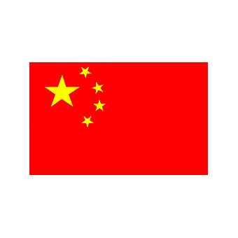 Chinese Flag 5ft x 3ft With Eyelets For Hanging