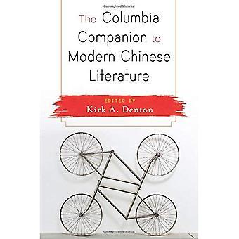 Il compagno di Columbia di letteratura cinese moderna