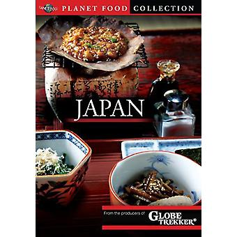 Planet mad: Japan [DVD] USA import