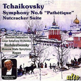 P.I. Tchaikovsky - Tchaikovsky: Symphony No. 6; Nutcracker Suite [CD] USA import