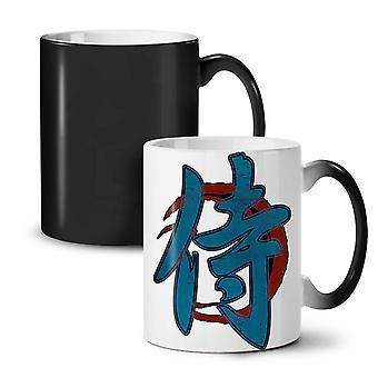 Japanese Hieroglyph NEW Black Colour Changing Tea Coffee Ceramic Mug 11 oz | Wellcoda