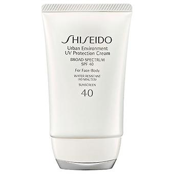Shiseido Urban Environment UV Protection Cream SPF 40 1,9 oz / 50ml