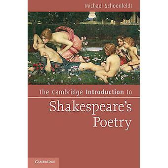 كامبريدج مقدمة الشعر لشكسبير بمايكل شوينف