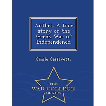 Anthea. Una storia vera della guerra greca di indipendenza.  Serie di guerra College di Cassavetti & Cecile