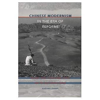 Modernismo chineses na Era das reformas: febre Cultural, ficção avant-garde e o novo Cinema chinês