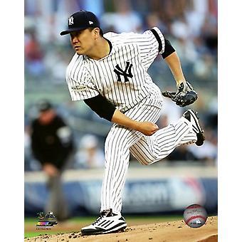 Masahiro Tanaka Game 5 of the 2017 American League Championship Series Photo Print