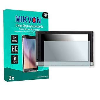 Garmin nüvi 2567LM Screen Protector - Mikvon Clear (Retail Package with accessories)