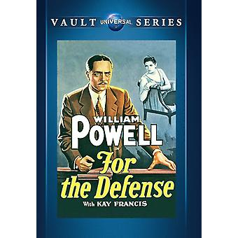 For the Defense [DVD] USA import