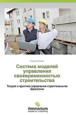 Sistema Modeley Upravleniya Svoevremennostyu Stroitelstva by Klimov Sergey