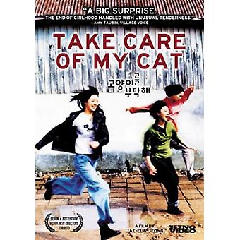 Take Care of My Cat [DVD] USA import