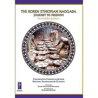 The Koren Ethiopian Haggada by Menachem Waldman - 9789653012929 Book