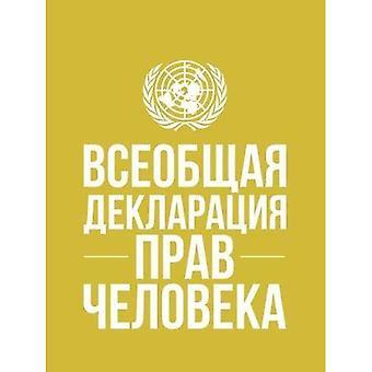 Universele verklaring rechten van de mens (Russisch)