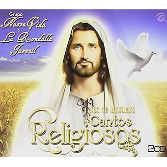 Grupo Nueva Vida - Los 32 Mejores Cantos Religiosos [CD] USA import
