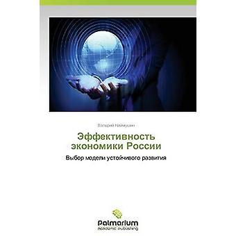 Effektivnost Ekonomiki Rossii av Naymushin Valeriy