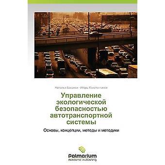 Upravlenie Ekologicheskoy Bezopasnostyu Avtotransportnoy Sistemy av Bakaeva Natalya