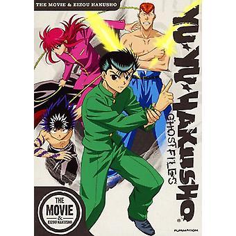 Ova/Eizou Hakusho [DVD] USA import