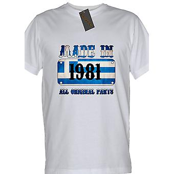 Renowned Made in Greece in 1981 All Original Parts