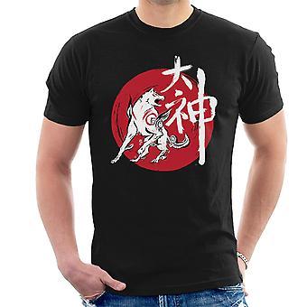 T-shirt Okami Gran Dio Sumie bianco uomo