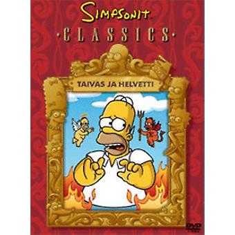 The Simpsons Classics heaven and hell (DVD)