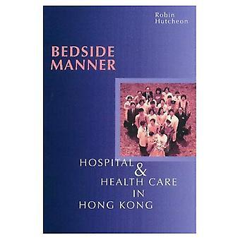 Bed wijze: Ziekenhuis en gezondheidszorg in Hong Kong