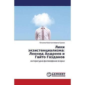 Liki Ekzistentsializma Leonid Andreev jeg Gayto Gazdanov af Guseva Tatyana Konstantinovna