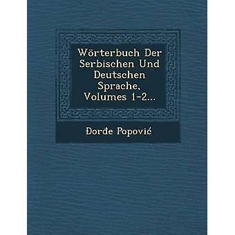 Wrterbuch Der Serbischen Und Deutschen Sprache Volumes 12... by Popovi & ore