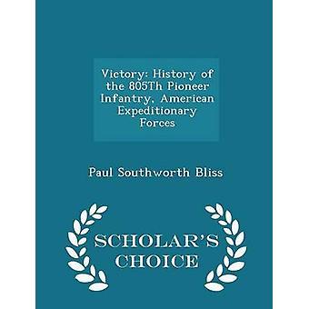 تاريخ النصر 805 المشاة الرواد قوات المارينز الأمريكية العلماء اختيار الطبعة بالنعيم & Southworth بول