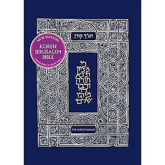 Koren Jerusalem Tanakh-FL by Harold Fisch - 9789653017214 Book