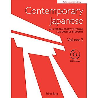 Contemporary Japanese Textbook Volume 2: An Introductory Language Course� (Free CD-Rom Included)