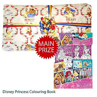 Pass the Parcel Ready Made Party Game - Beauty and the Beast -  8, 10, 12, 14 or 16 Layers