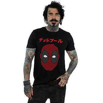 Marvel Men's Deadpool Japanese Seigaiha Head T-Shirt