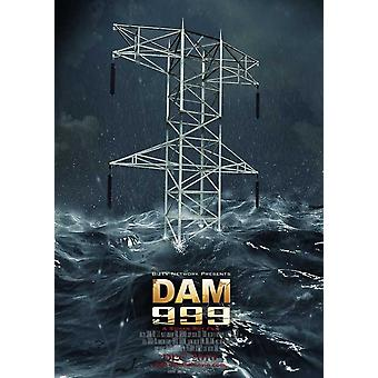 Постер фильма Dam999 (11 x 17)