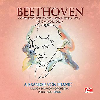 L.W Beethoven - Konzert für Klavier & Orchester 3 in C Minor (EP) [CD] USA import