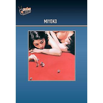 Miyoko [DVD] USA importerer