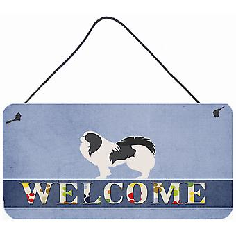 Japanese Chin Welcome Wall or Door Hanging Prints