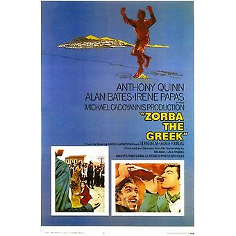 Zorba the Greek Movie Poster (11 x 17)
