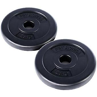 2 disques de 2 5 kg haltères poids sport fitness musculation 0701016