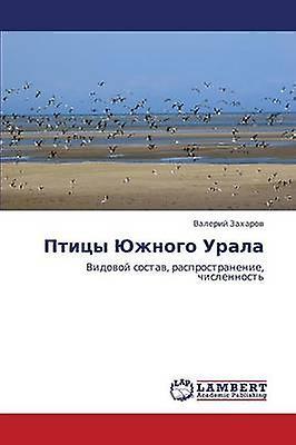 Ptitsy Yuzhnogo Urala by Zakharov Valeriy