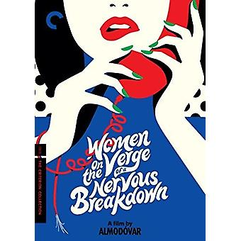 Women on the Verge of a Nervous Breakdown [DVD] USA import