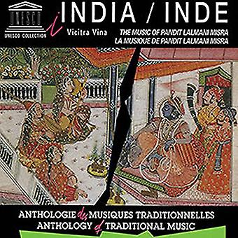 Pandit Lalmani Misra - India: Vicitra Vina Music of Pandit Lalmani Misra [CD] USA import