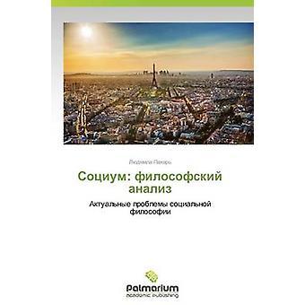 Sotsium Filosofskiy Analiz av Pakhar Lyudmila