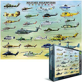 Военные вертолеты 1000 кусок головоломки
