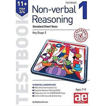 11+ Non-Verbal Reasoning Year 3/4 Testbook 1: Standard Short Tests (11+ Non-Verbal Reasoning Year 3/4 Workbooks...