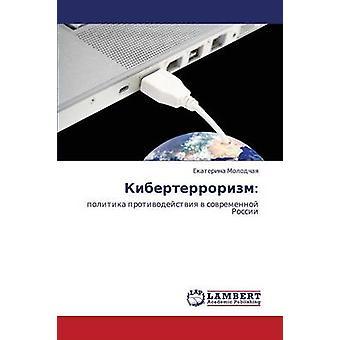 Kiberterrorizm von Molodchaya Ekaterina