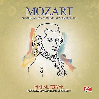 モーツァルトの交響曲第 39 番ホ主要 K. 543 [CD] USA 輸入