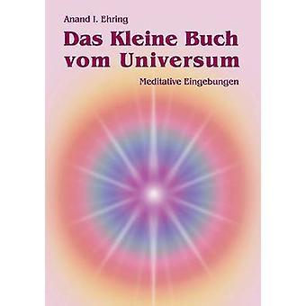 ダス クライネ ブーフ vom Ehring & Anand によって宇宙