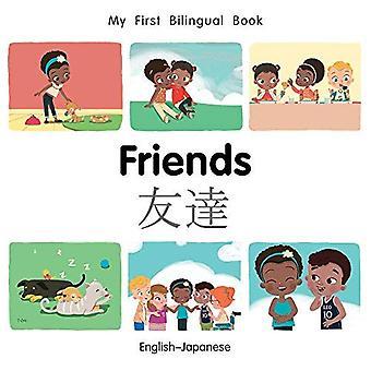 Min första tvåspråkiga bok-vänner (engelska-japanska) (min första tvåspråkiga bok) [styrelse bok]